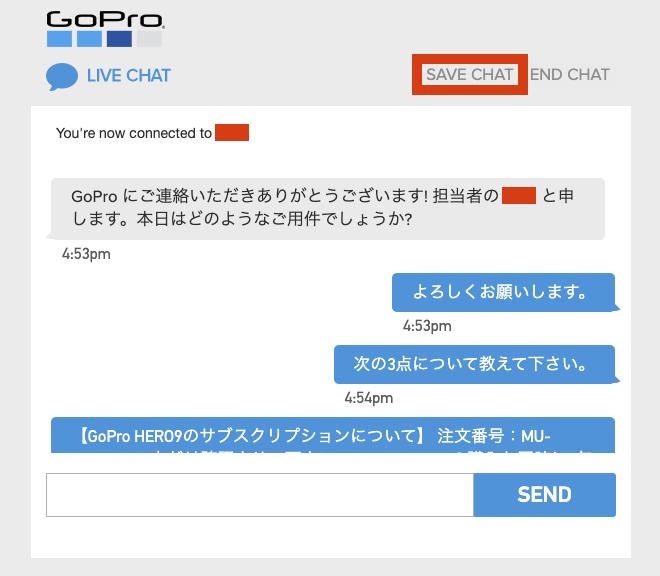 GoPro ログイン サポートページ5