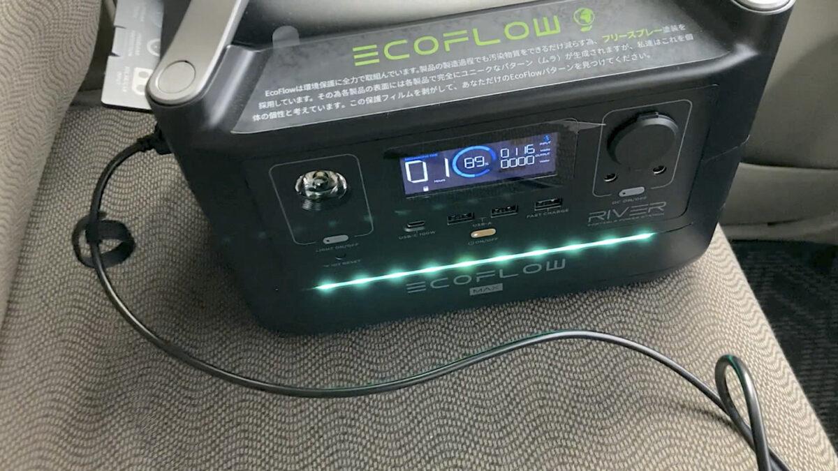 エコフロー RIVER600 シガーソケット充電
