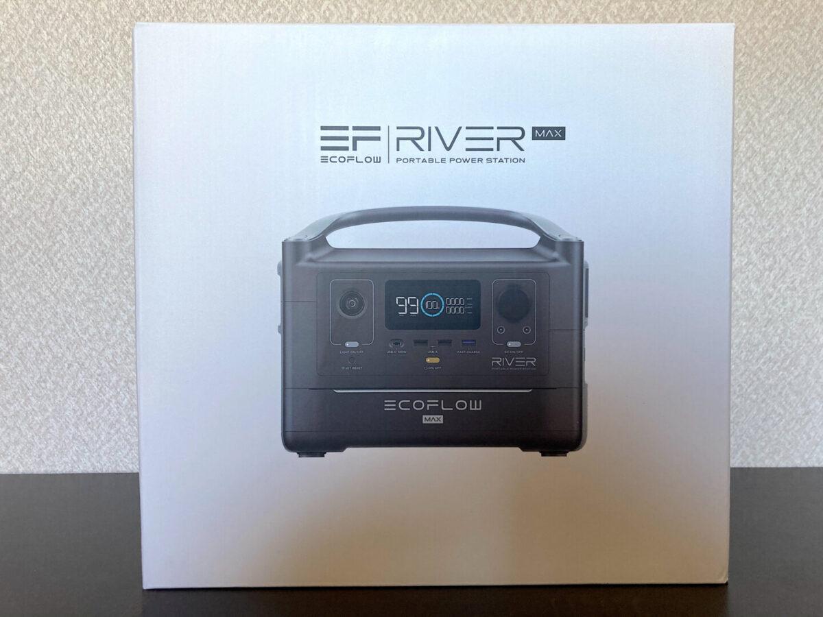 EcoFlow RIVER600 外箱