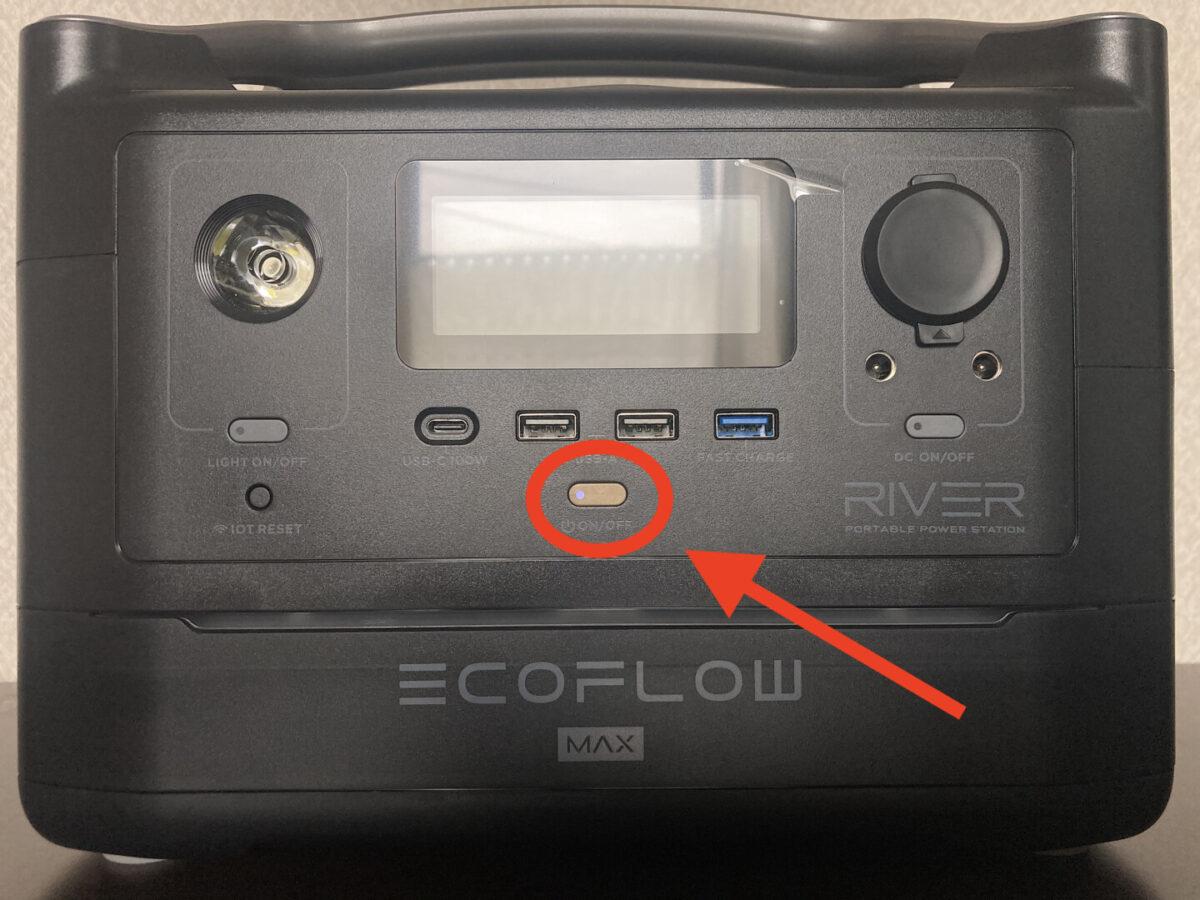 エコフロー RIVER600 電源