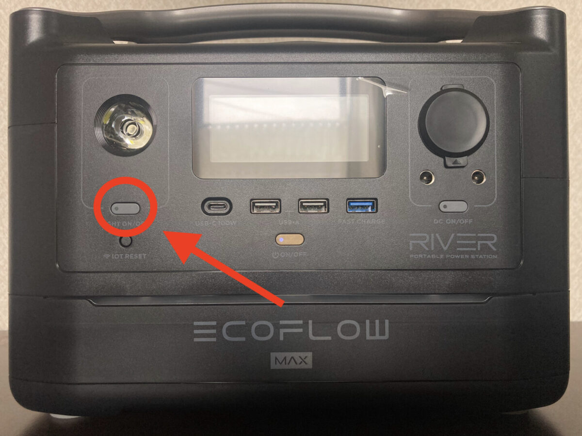 エコフロー RIVER600 ライト