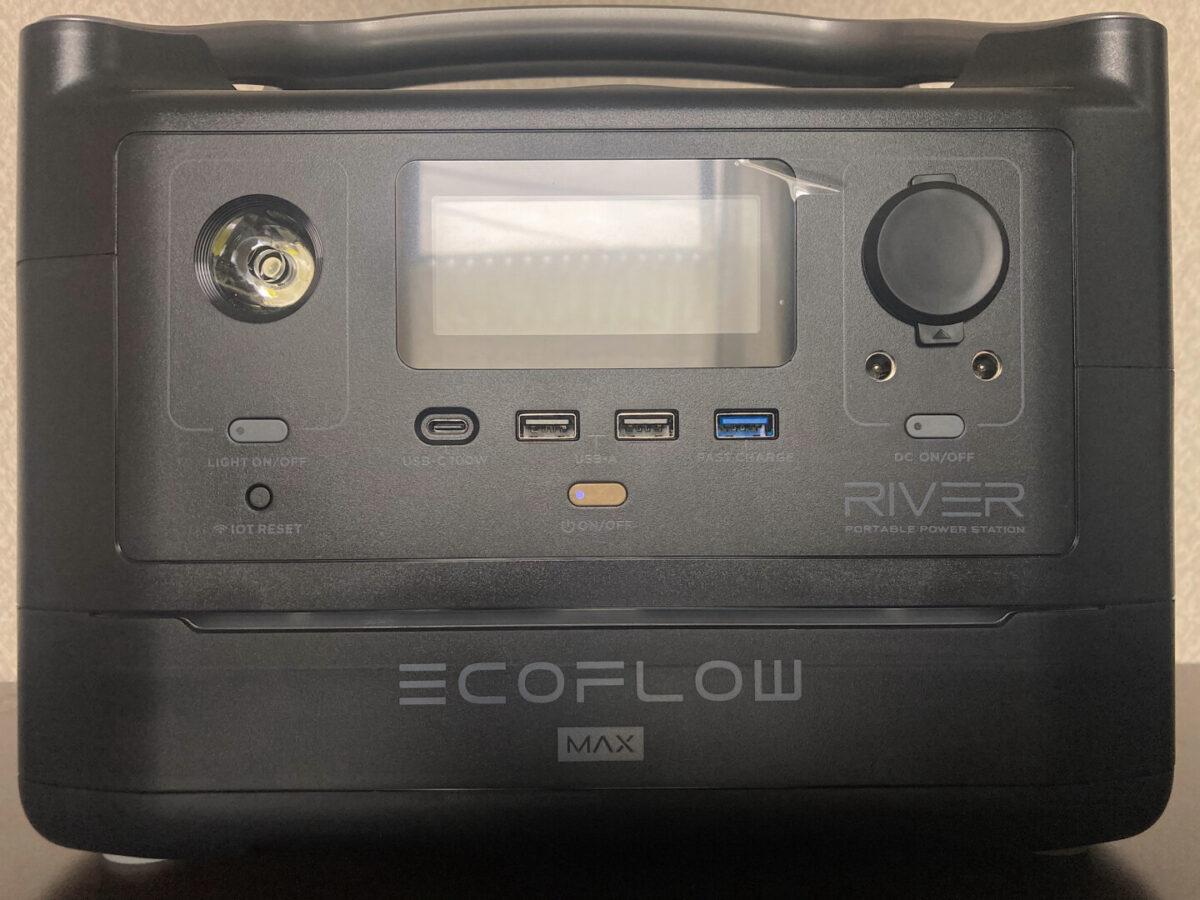エコフロー RIVER600 正面