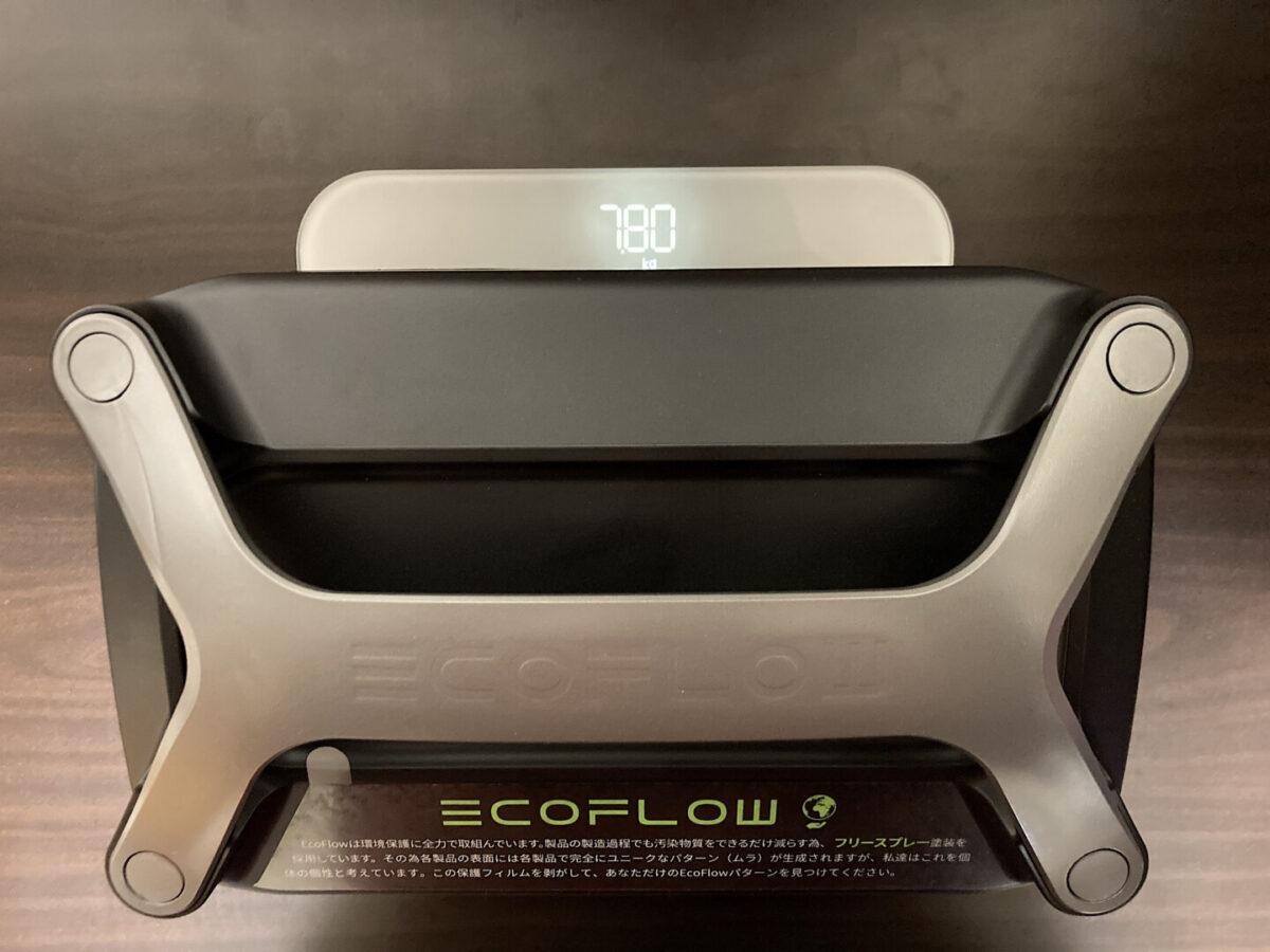 エコフロー RIVER600 重さ