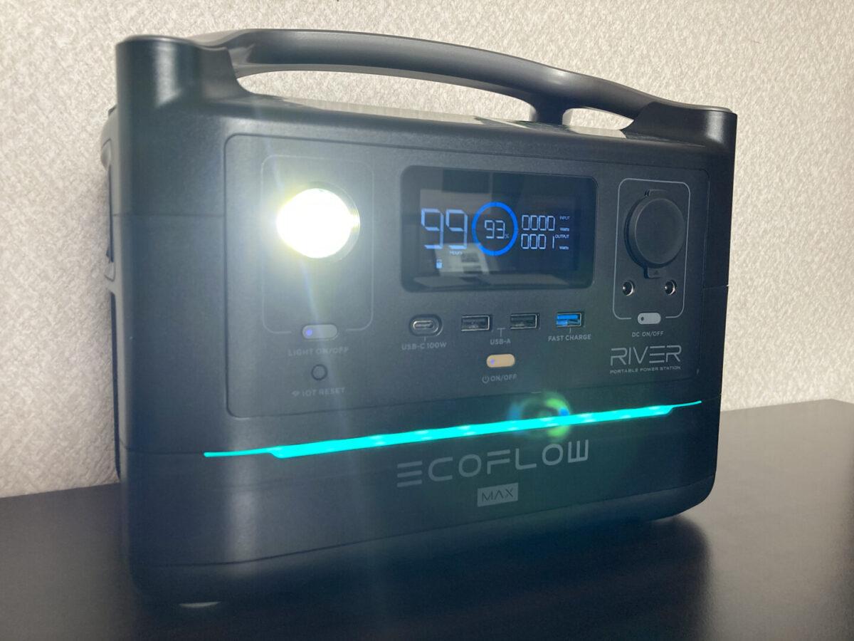 エコフロー RIVER600 ライト ON