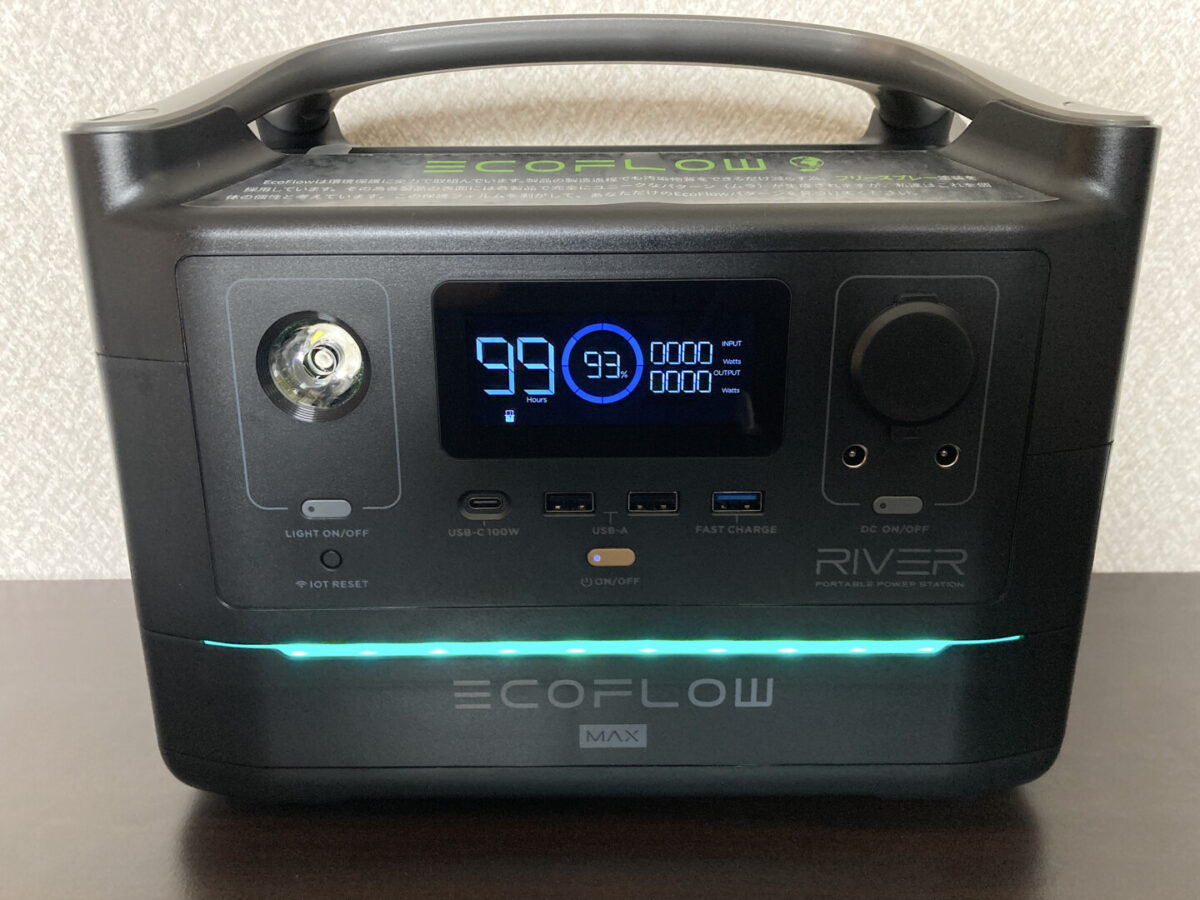 エコフロー RIVER600 電源 ON