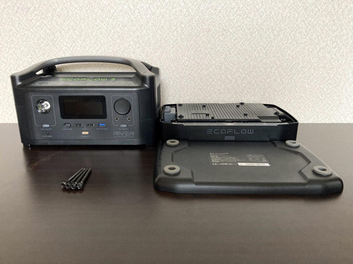 エコフロー RIVER600 本体 バッテリー 取り外し ネジ 4箇所