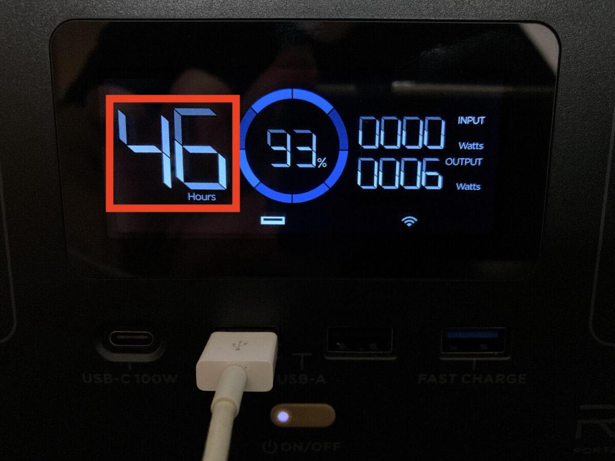 エコフロー RIVER600 エクストラバッテリー 容量