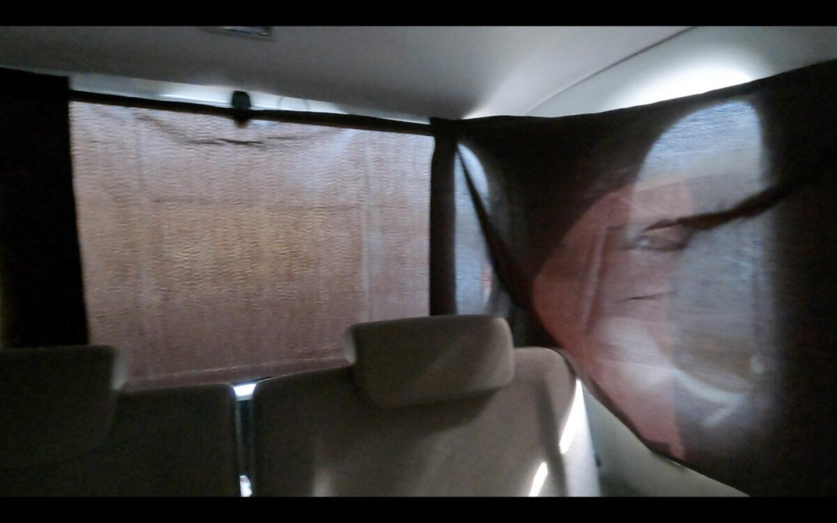 タント 目隠しカーテン 車内 左側後ろ